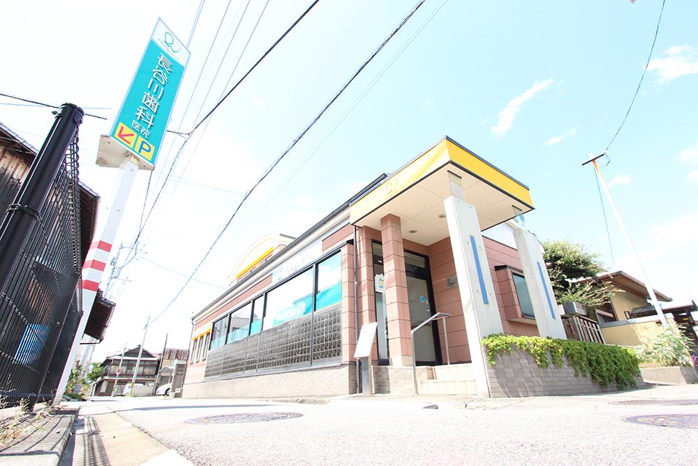 長谷川歯科医院 外観