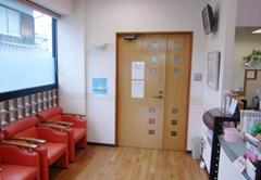 長谷川歯科医院 待合室